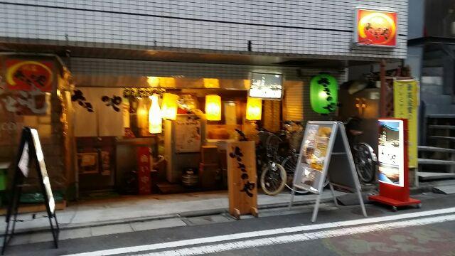 sasanoya.jpg