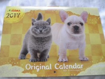 ペットの専門店コジマ☆オリジナルカレンダー1