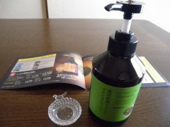 薬用和漢スカルプドロンコシャンプー/コンディショナー3