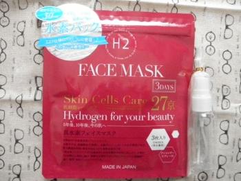 真水素フェイスマスク1