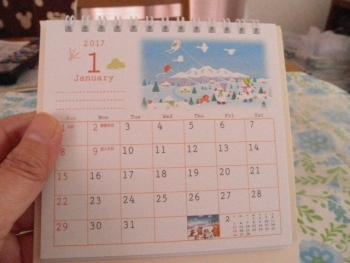 【口で描いたメルヘンの世界】 リングカレンダー20172