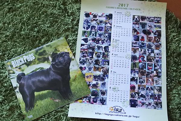 パグカレンダー