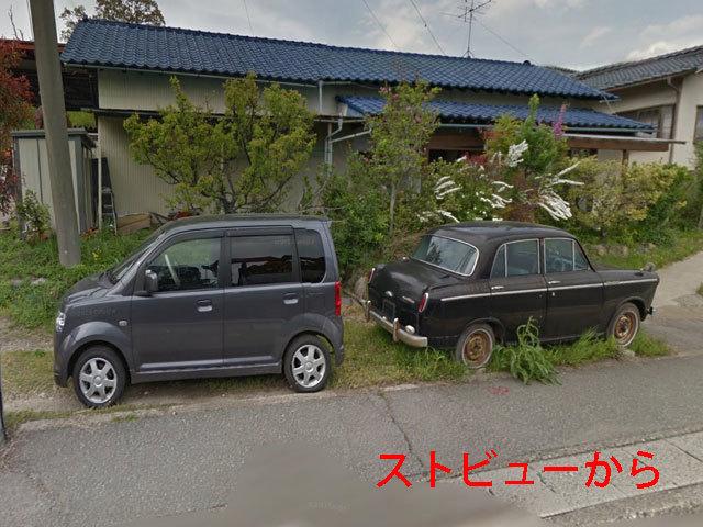 Google-マップ