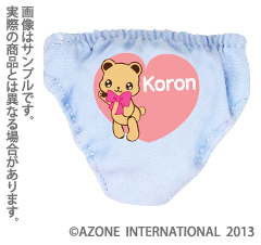 koron9th014.jpg