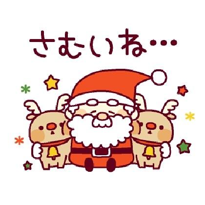 クリスマス17