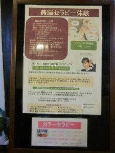 16-11宙結び (22)