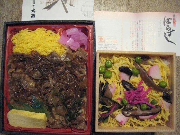 高松三越京都展