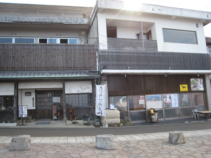 桃太郎茶屋