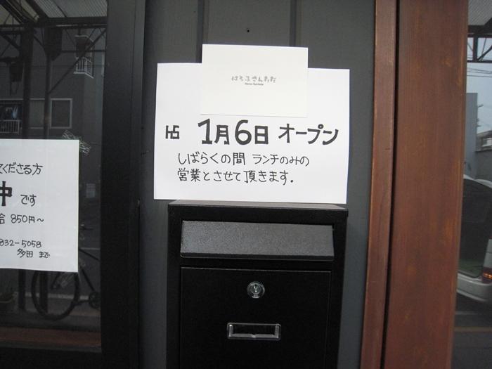 1701029-6.jpg