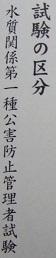 sui1goukakuhidari1.jpg