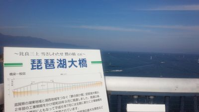 6_JARL滋賀