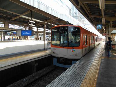 17_オール兵庫_1_尼崎駅