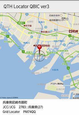 17_オール兵庫_5_QTH