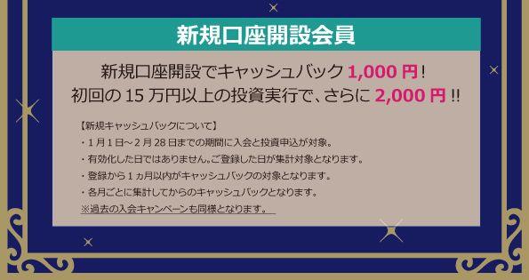 01_170206_2017SB-2_96-97.jpg