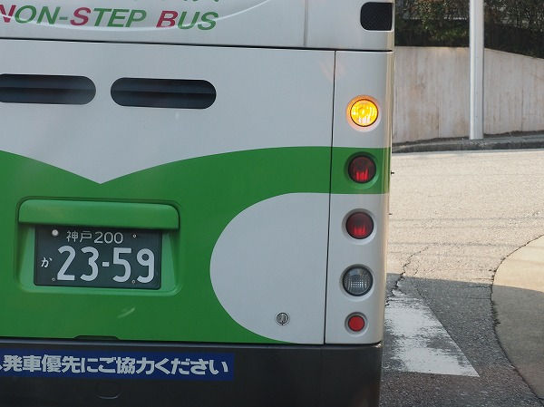 E1020090.jpg