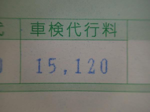 P1160007.jpg