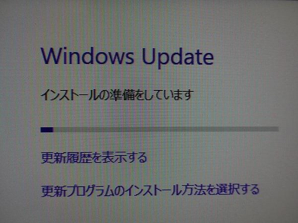 P1180003.jpg