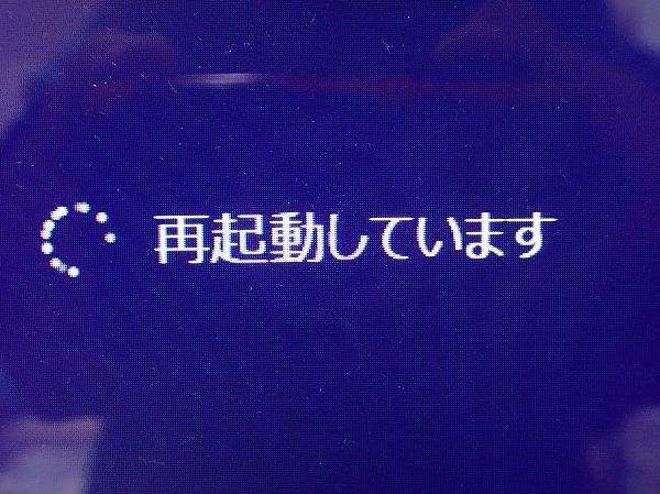 P1180005.jpg