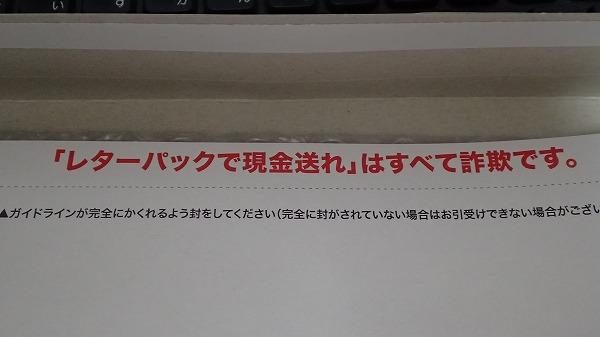 P1240001.jpg