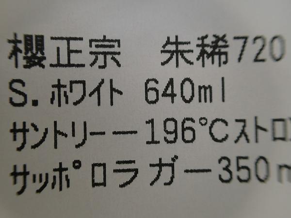 P2030004.jpg