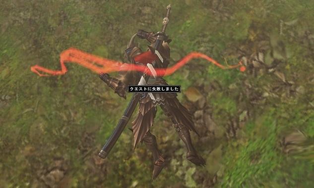 仙種棘竜2