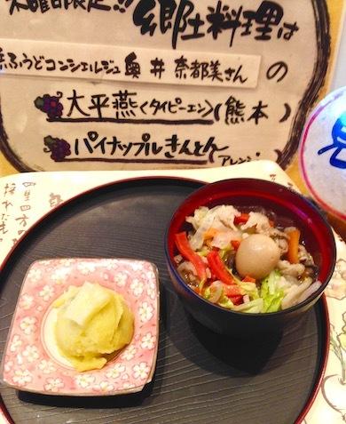 0107osechi_1.jpg