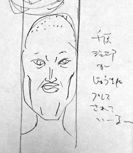 野性爆弾絵描き歌モノマネ_170107