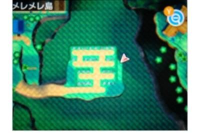 【ポケモン サン・ムーン】 わざマシン100 ないしょばなし 入手方法 場所 画像