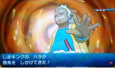 【ポケモン サン・ムーン】 しまキング「ハラ」の手持ちポケモン