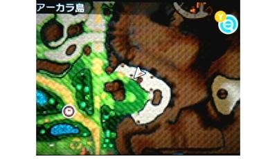 ゲーム攻略・NEO  【ポケモン サン・ムーン&ウルトラサン・ムーン】 わざマシン41 いちゃもん 入手方法 入手場所