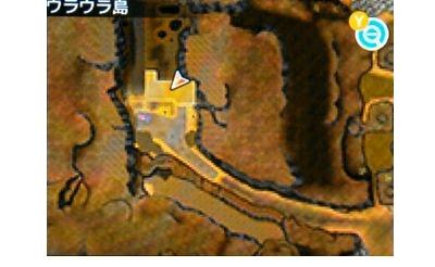 【ポケモン サン・ムーン】 わざマシン63 さしおさえ 入手方法 場所 画像