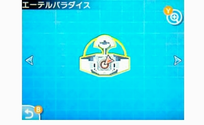 【ポケモン サン・ムーン】 マスターボール 入手方法
