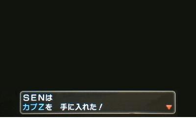 【ポケモン サン・ムーン】 Zクリスタル 「カプZ」 入手方法