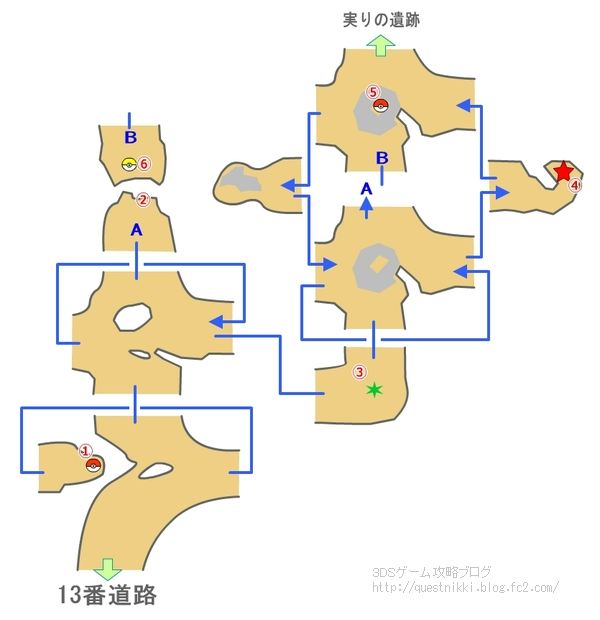 【ポケモン サン・ムーン】 攻略 ハイナ砂漠 マップ 地図 技マシン エスパーZ 取り方