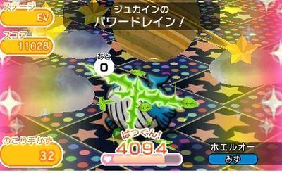 【ポケとる】ホエルオー スーパーチャレンジ攻略 ホエルオーの能力は