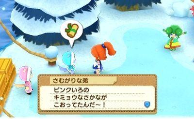 【ぷよぷよクロニクル】 RPGモード攻略 さかな王子を仲間にする方法