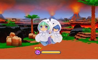 オダヤ火山