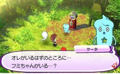 【妖怪ウォッチ3 スキヤキ】 攻略 ミーフー 入手クエスト「それはどこかにある世界」