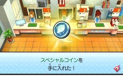 妖怪ウォッチ3 パスワード スペシャルコイン 入手