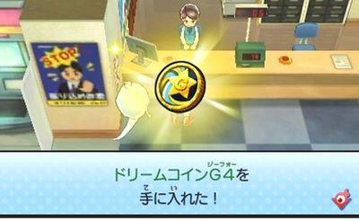 妖怪ウォッチ3 ドリームコインG4のQRコード画像