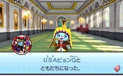 妖怪ウォッチ3 USAピョンクイーンのQRコード画像&USAピョンQの入手方法 出現場所