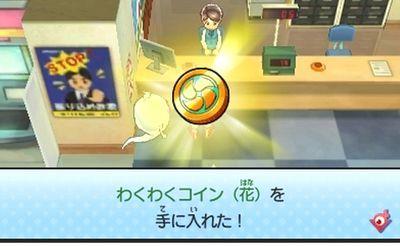 【妖怪ウォッチ3】 『わくわくコイン花』&『わくわくコイン鳥』のQRコード