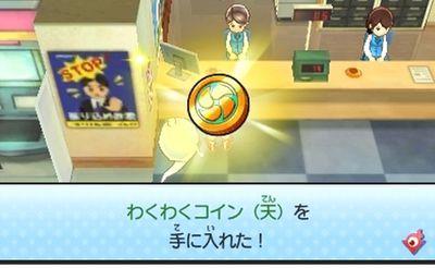 【妖怪ウォッチ3】 『わくわくコイン(天)』のQRコード 大当たりで『ミカエリ』、『テレテル坊主』入手