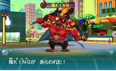 妖怪ウォッチ3 鬼KING (鬼キング)出現クエスト「鬼の海賊王」1日1回 レア魂入手
