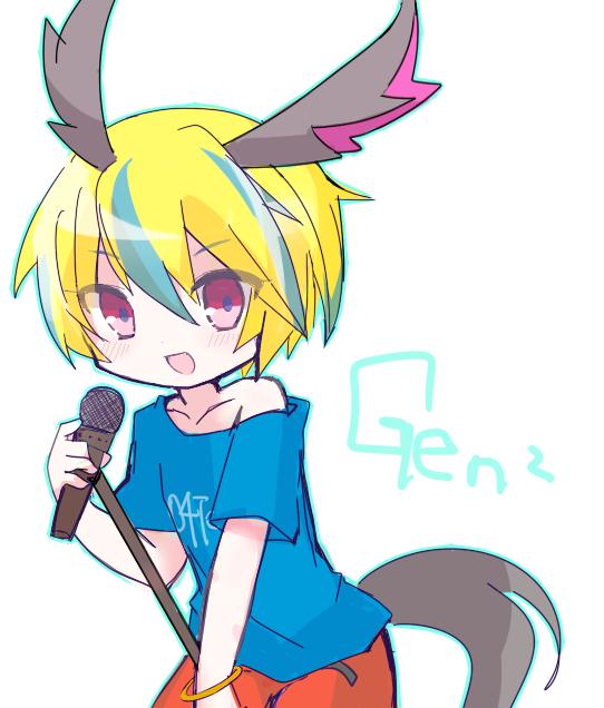 gngnsai.png