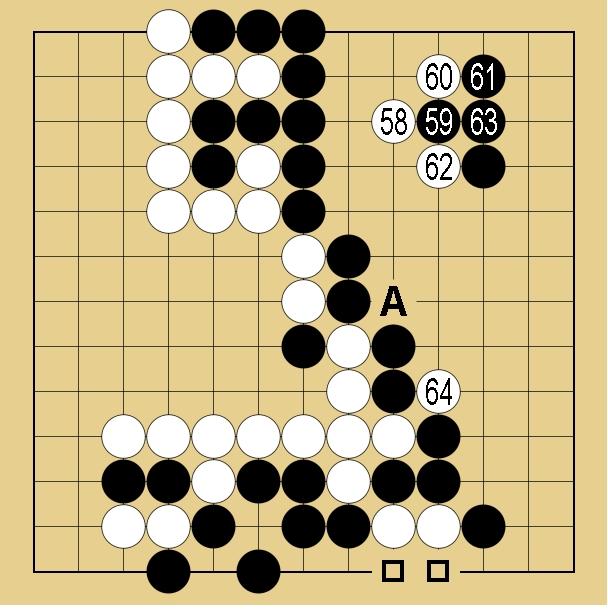Baidu IME_2016-12-15_10-24-2