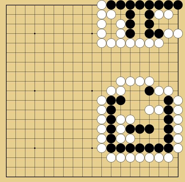Baidu IME_2017-1-1_19-33-21