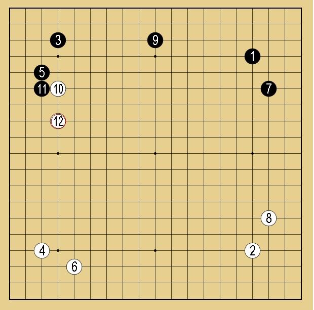 Baidu IME_2017-1-28_8-27-25