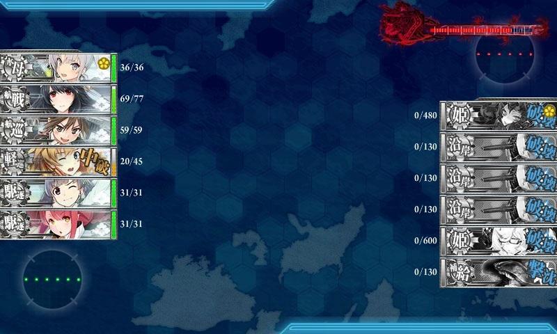 6-4基地航空隊恐るべし02