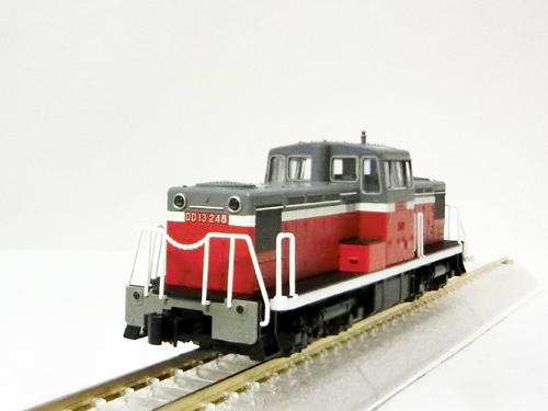 DD13-248A.jpg